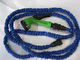Компактный шланг для полива X-hose 2.7 м + распылительная насадка