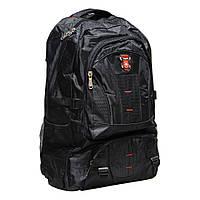 Туристический рюкзак Wengena 500790