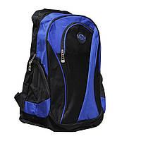 Рюкзак для студента Mlisno 500830