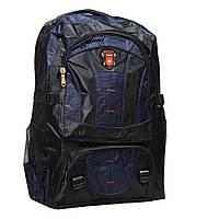 Рюкзак для студента 5001000