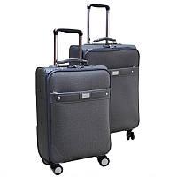Элегантный деловой чемодан двойка (Chrome), 510371