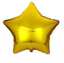 Шар золотая звезда 46 см (гелий)