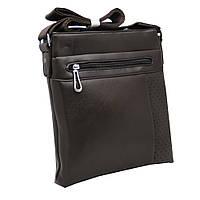 Деловая мужская сумка 540882