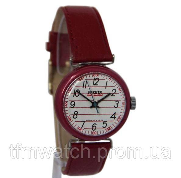 Ракета Школьные механические часы СССР