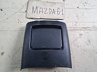 Пепельница задняя для Mazda 6 - 2004 г.в. GJ6A64471