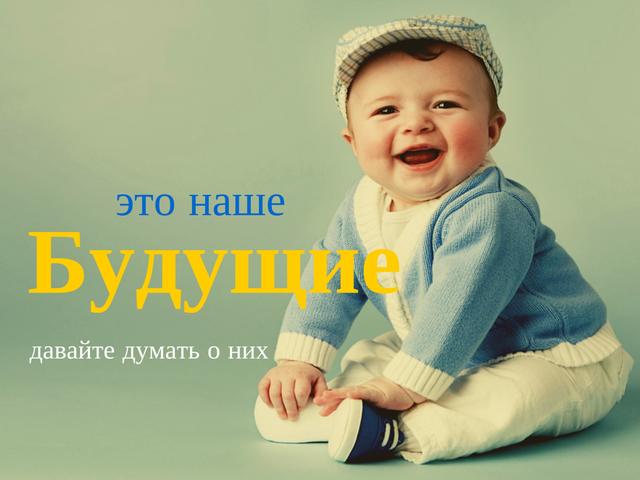 Качественная одежда для украинских детей оптом, Одесса 7км