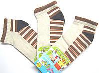Яркие хлопковые детские носки бежевые