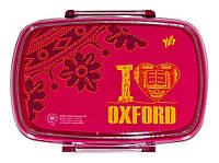 Ланч бокс детский (контейнер для еды) Oxford