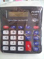 Калькулятор средний