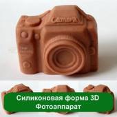 Силиконовая форма Фотоаппарат 3D