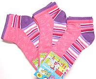 Цветные летние хлопковые носки для девочек розовые