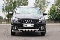 Защита переднего бампера Nissan Qashqai (2010-2014)
