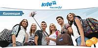 Рюкзаки kite для школы и спорта