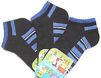 Цветные летние хлопковые носки мальчиковые черные