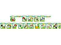 """Гирлянда на украинском языке """"С днем рождения"""" Angry Birds"""