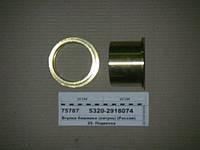 Втулка башмака (бронза) (Росток), 5320-2918074