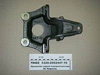 Кронштейн задний передней рессоры (пр-во КАМАЗ) взамен 5320-2902447, 5320-2902447-10