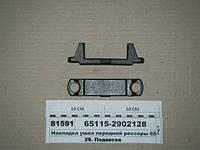 Накладка ушка передней рессоры 65115 (пр-во КАМАЗ), 65115-2902128