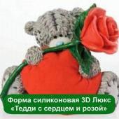 Форма силиконовая 3D Люкс «Тедди с сердцем и розой»
