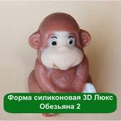 Форма силиконовая 3D Люкс Обезьяна 2