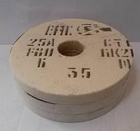 Круг шлифовальный 25-A 150x16x32
