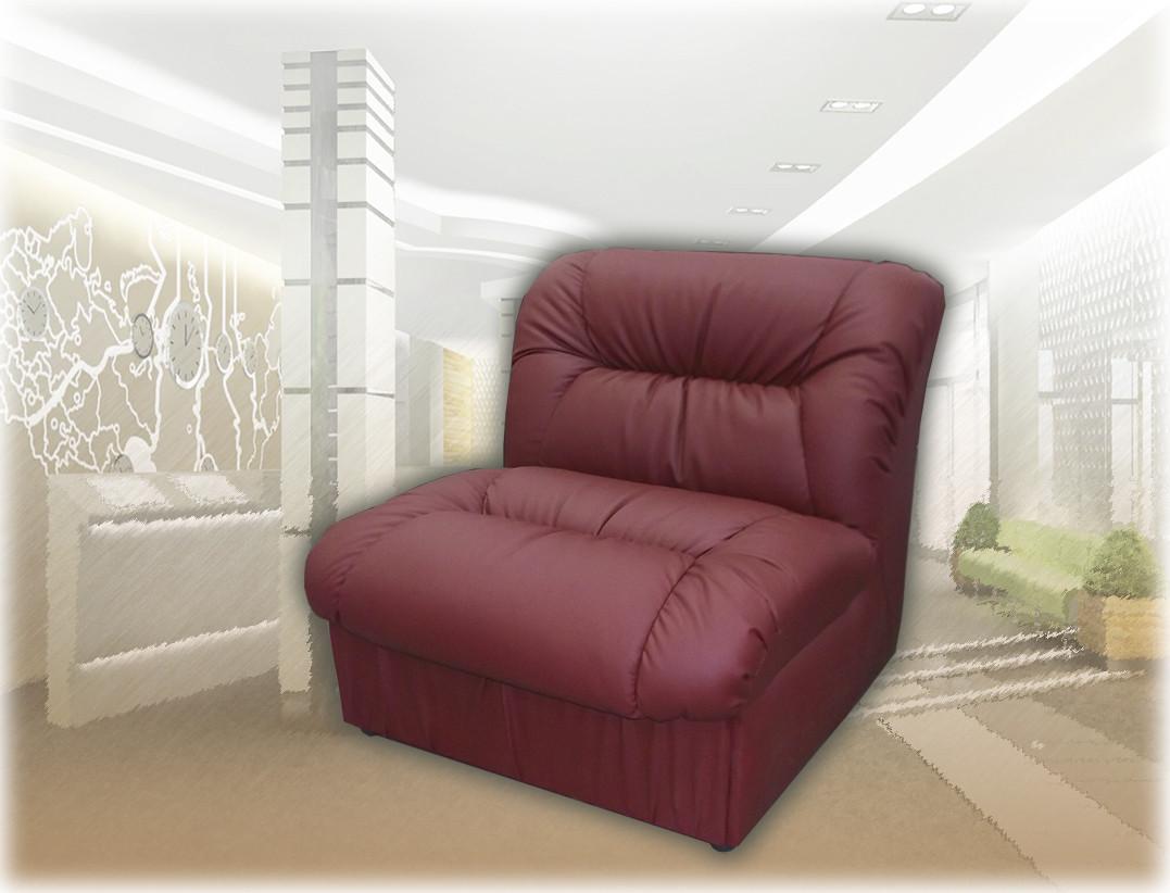 Кресло офисное «Визит»