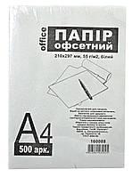_Бумага офсетная А4 500л 160088