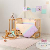 Детский постельный комплект в кроватку Funny Bunny 7пр