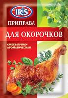 Приправа для Окорочков