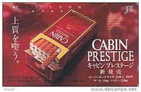 Табачный ароматизатор Cabin