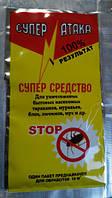 СуперАтака Інсектицидний засіб від побутових комах (тарганів, мурах та інших) 10м², фото 1