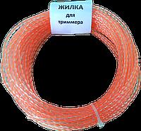 Жилка для триммера кручена з серцевиною 3,0мм*12м (квадрат)