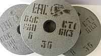Круг шлифовальный 64-C 150x20x32