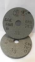 Круг шлифовальный 64-C 200x20x32