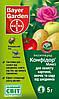 Инсектицид Конфидор Макси 70% в.г. 5 гр Bayer Garden