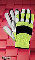 Защитные перчатки RMC-MERATON, фото 1