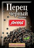 Приправа Перец черный горошек
