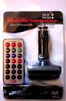 FM - модулятор FM-I10+ USB зарядка   F-157