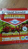 Мурахомор Інсектицидний засіб Гранули від мурах 20г, фото 1