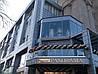 Бизнес центр Panorama г. Полтава
