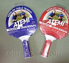 Ракетка для настільного тенісу Atemi plastic universal, фото 2