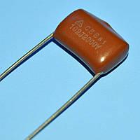 Конденсатор металлопленочный CBB-81  1.0nF 2000V ±5% СВВ81  SX