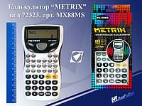 _Калькулятор Metrix МХ-88MS