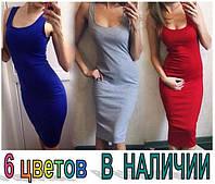 Женский сарафан  миди однотонный синий р. 42-44,46-48