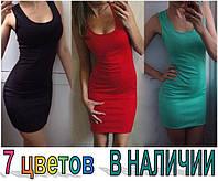 Женский сарафан  короткий однотонный электрик р. 42-44,46-48