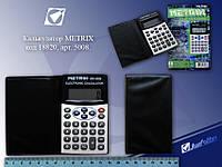 _Калькулятор Metrix МХ-5008