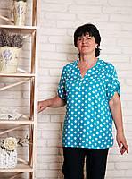 Женская блузка большого размера удлиненная.