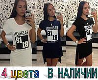 "Платье- туника летнее ""81.81 4 цвета р. 42,44,;6"