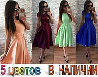 Женское нарядное Платье  Флер