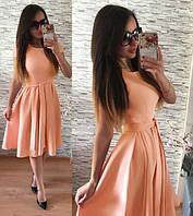 Женское нарядное Платье  Флер персик